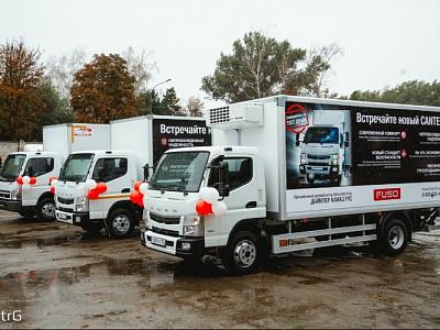 ООО «ДАЙМЛЕР КАМАЗ РУС» и официальный дилер FUSO в г. Невинномысcк компания «Авто-Вектор» представили клиентам грузовики Canter TF нового поколения.